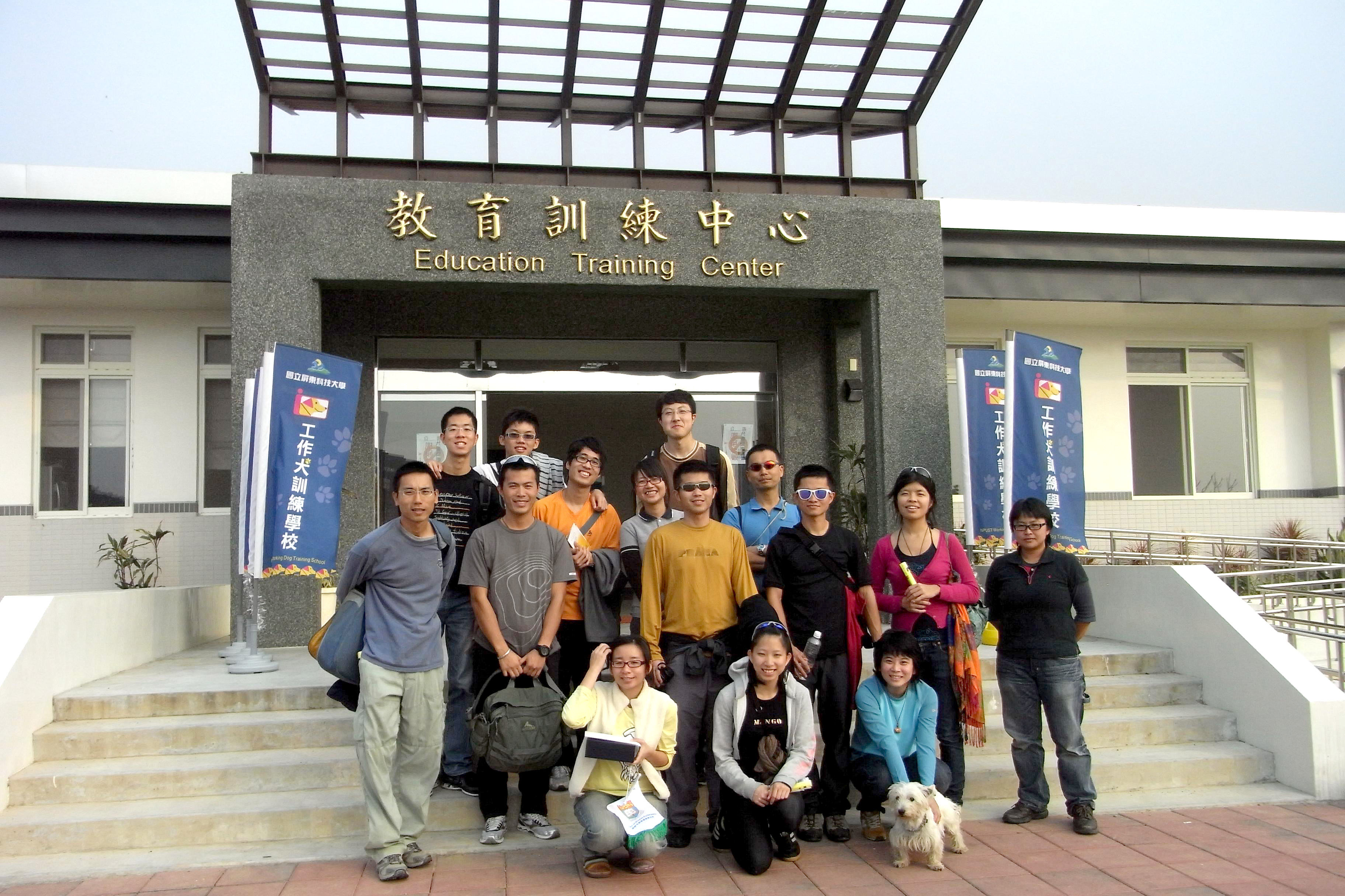 HKU Syue Mountain Expedition and Service Tour