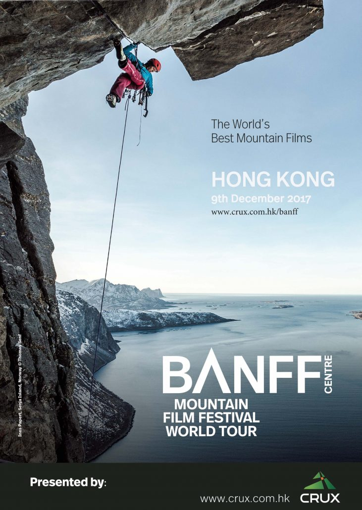 Banff Mountain Film Festival HK 2017